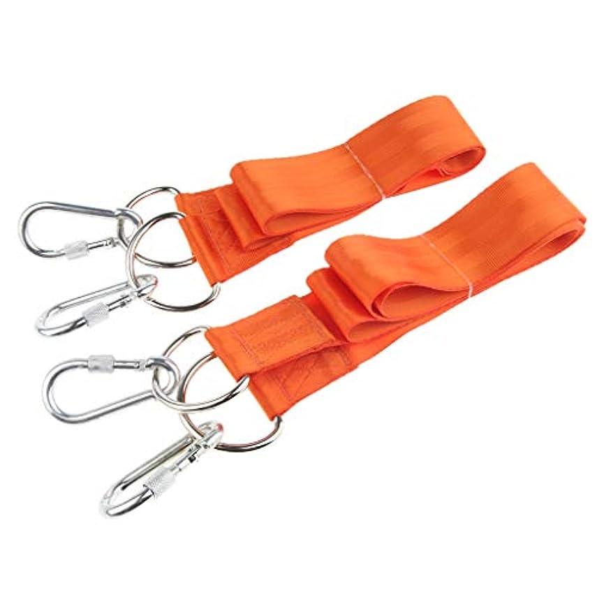 従者メトロポリタンなだめるPerfeclan ハンモックスイング用 ツリーストラップ 安全ロック付き オレンジ 日焼け防止性