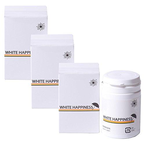 (ホワイトハピネス)WHITE HAPPINESS 美白 美肌 サプリ 飲む日焼け止めサ プリメント 日本製 (1日2粒60粒入り) ×3個セット