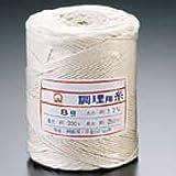 SA綿 調理用糸 10号玉型バインダー巻200g