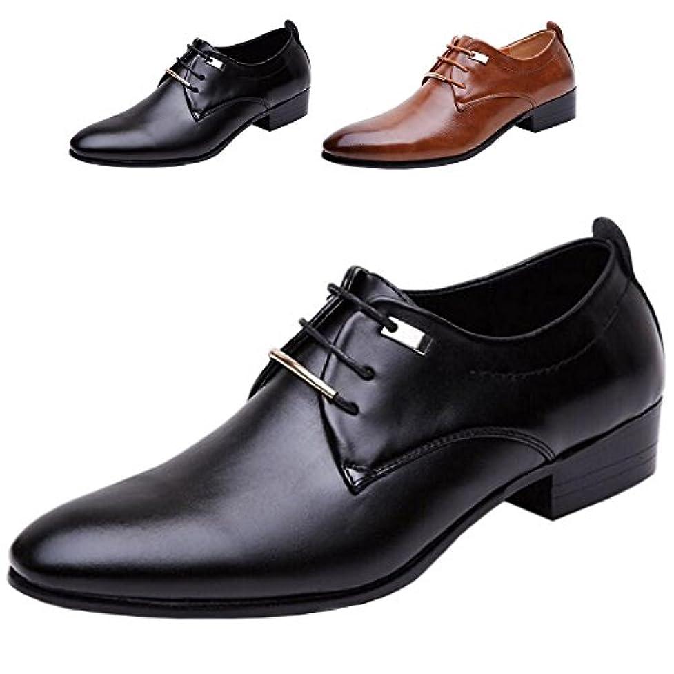 ガジュマル休眠抑制[ALSYIQI] リーガル 靴 ビジネスシューズ メンズ 革靴 スニーカー シューズ 屈曲性 通学 通勤 レースアップ カジュアルシューズ コンフォート 衝撃吸収 通気 防臭 柔らかい A-8871
