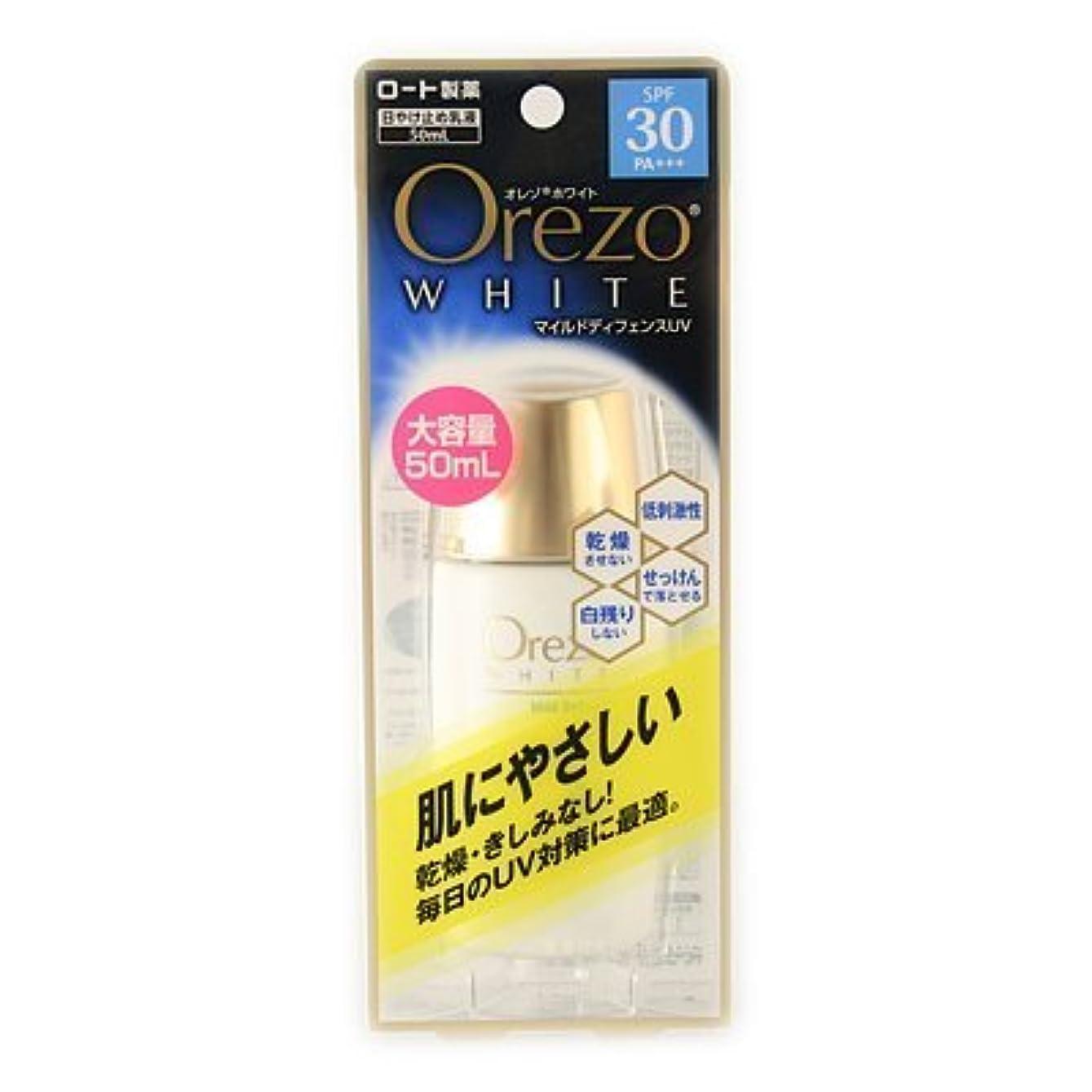酸素祖先物語ロート製薬 オレゾ ホワイト マイルドディフェンスUV 50mL