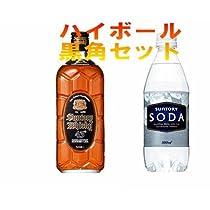 角瓶ハイボールセット(黒角瓶700ml 1本+ソーダ水500ml 6本)