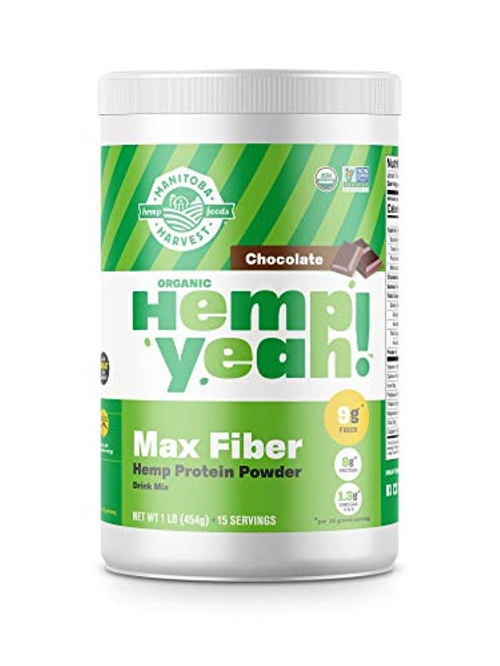 伝染病最も遠いイタリックManitoba Harvest Certified Organic Hemp Protein Dark Chocolate 16 oz ?????