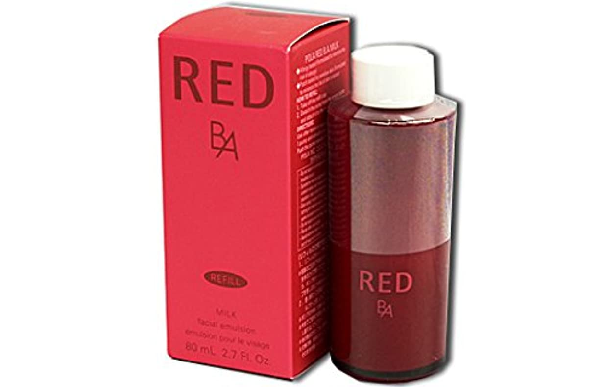 騙す素晴らしいですステップPOLA / ポーラ RED B.A ミルク リフィル 80ml