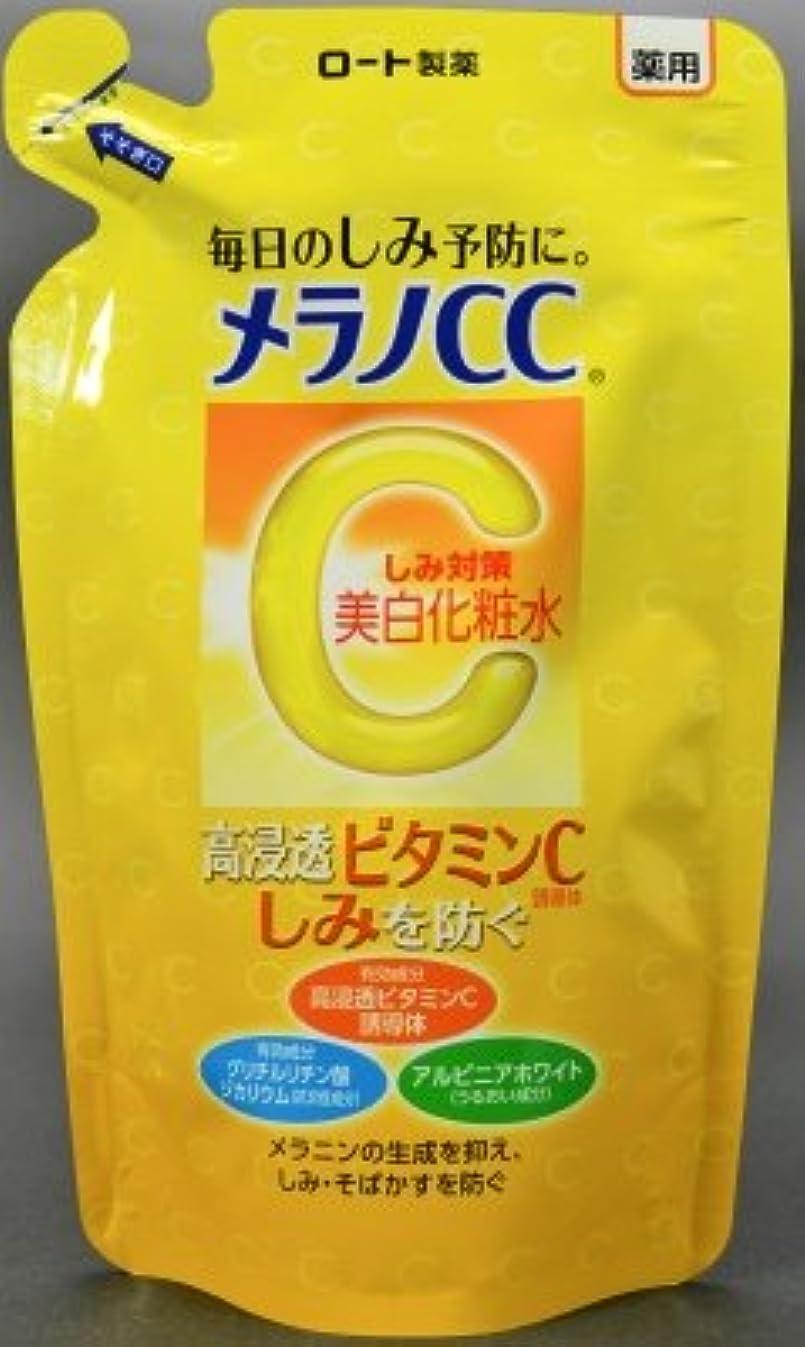 穏やかな民間人塩ロート製薬 メラノCC 薬用しみ対策美白化粧水 つめかえ用 170ml 柑橘系の香り 医薬部外品×24点セット (4987241135288)