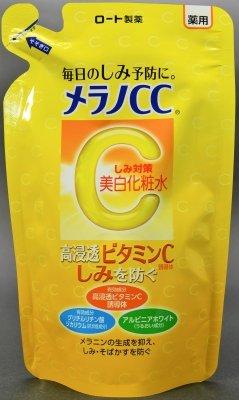 メラノCC 薬用しみ対策美白化粧水 つめかえ用×3個セット