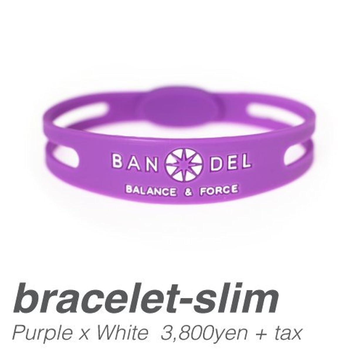 設計図ポテト毎月[バンデル?BANDEL]ブレスレット スリムタイプ?BANDEL bracelet Slim-type(PurplexWhite?パープル×ホワイト)SSサイズ(16.0cm)