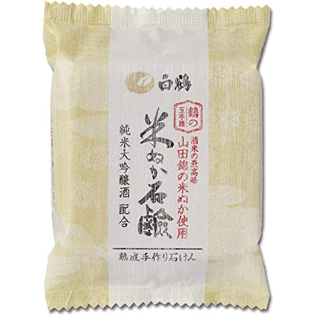 ロードブロッキング支援する予備白鶴 鶴の玉手箱 米ぬか石けん 100g (全身用石鹸)