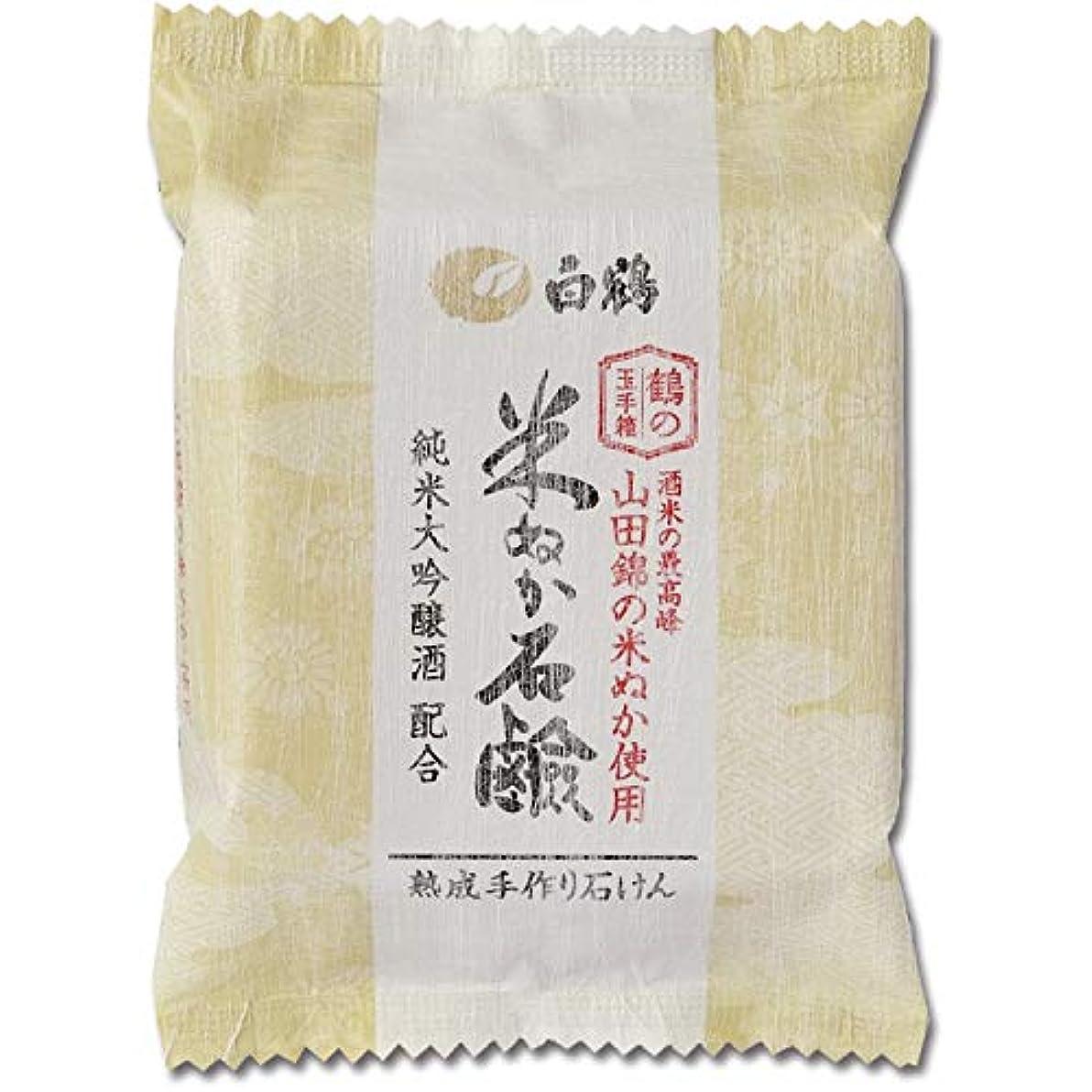 水差し学習者本物の白鶴 鶴の玉手箱 米ぬか石けん 100g (全身用石鹸)