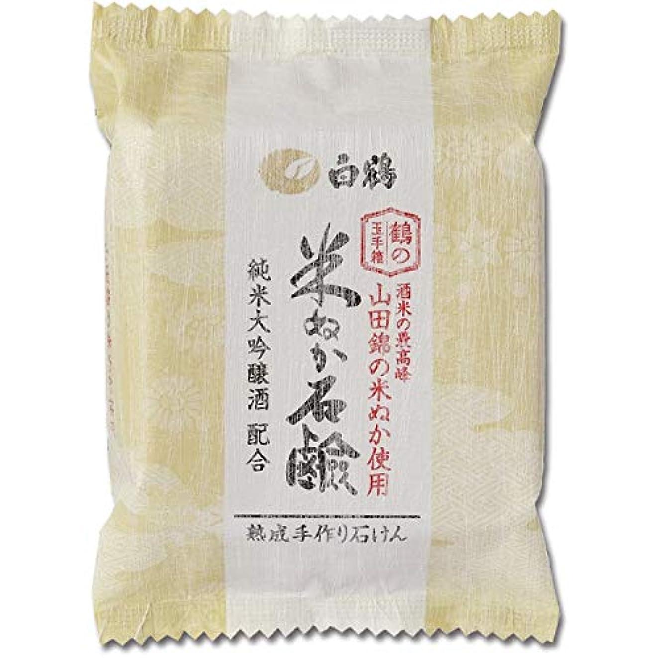 見通しせせらぎ慢白鶴 鶴の玉手箱 米ぬか石けん 100g (全身用石鹸)