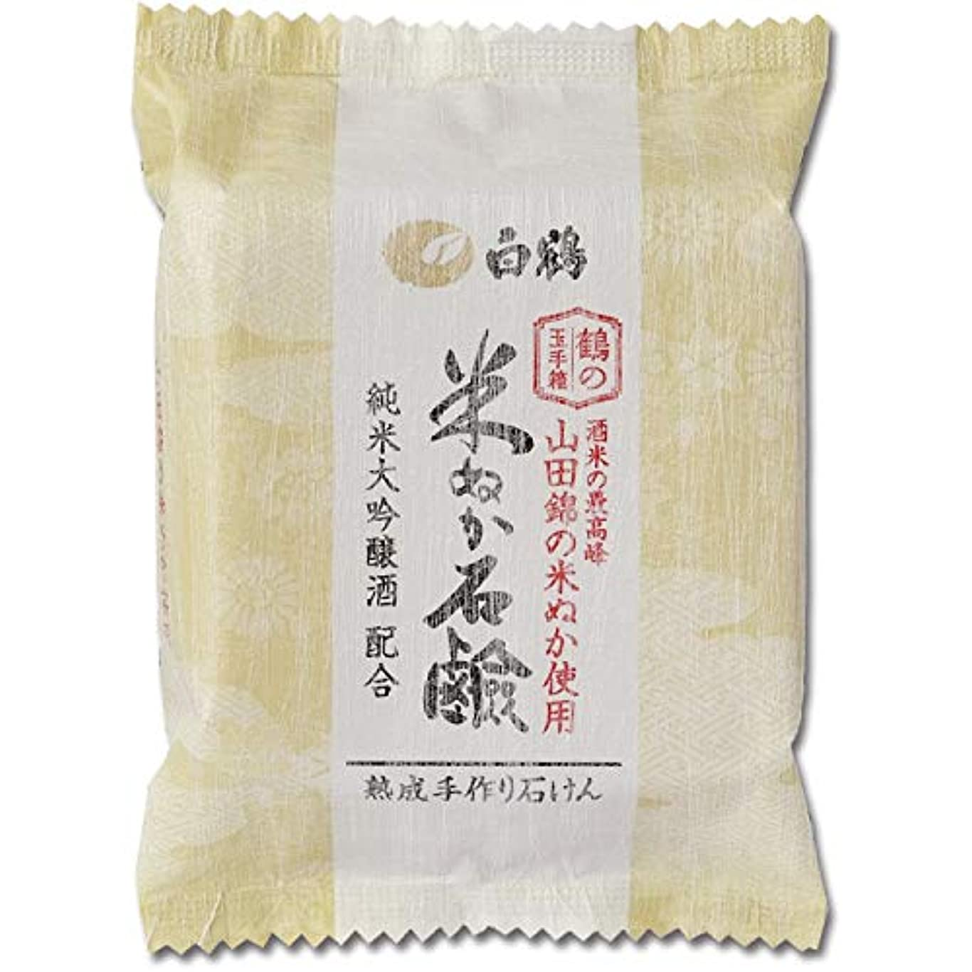 真空女の子持つ白鶴 鶴の玉手箱 米ぬか石けん 100g (全身用石鹸)