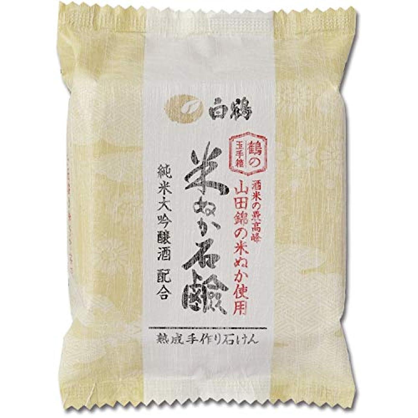 一見見込み幸運な白鶴 鶴の玉手箱 米ぬか石けん 100g (全身用石鹸)