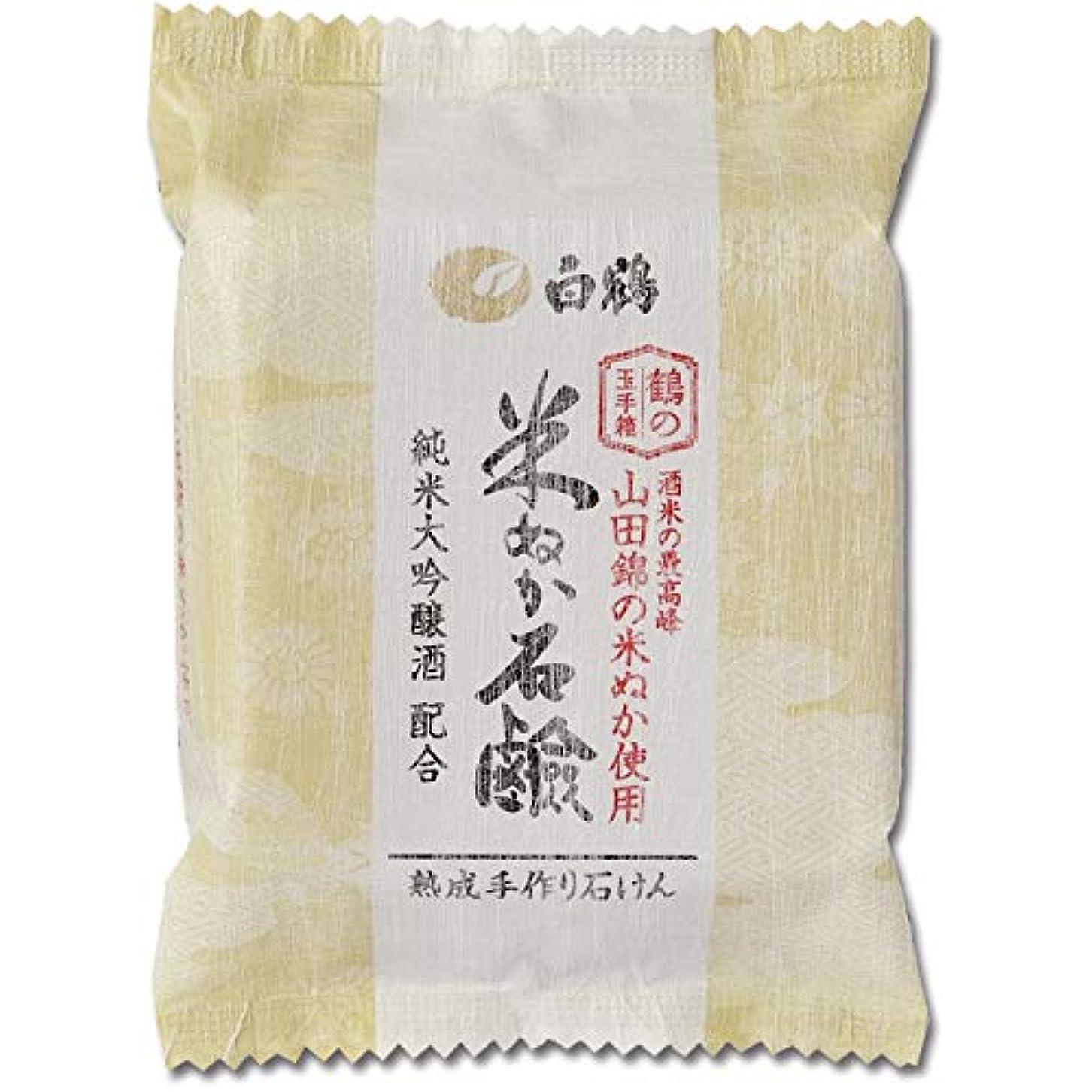 ブラジャーほぼ統治可能白鶴 鶴の玉手箱 米ぬか石けん 100g (全身用石鹸)
