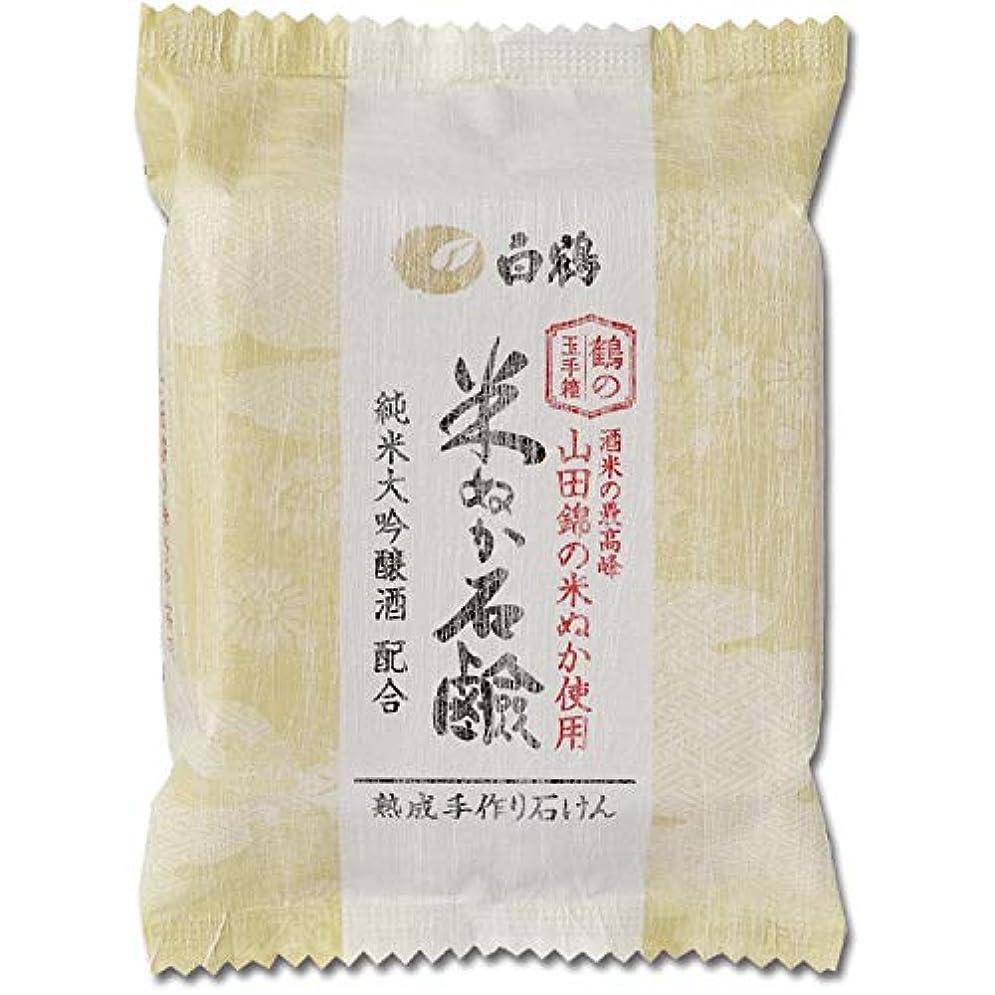 熟練した主にテーブル白鶴 鶴の玉手箱 米ぬか石けん 100g (全身用石鹸)