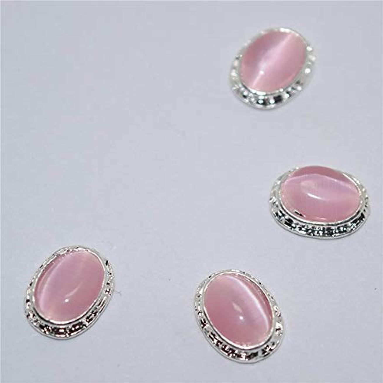 リアル毎年マネージャー10個入りの新ピンクの楕円形の石の3Dネイルアートの装飾合金ネイルチャームネイルズラインストーンネイル用品