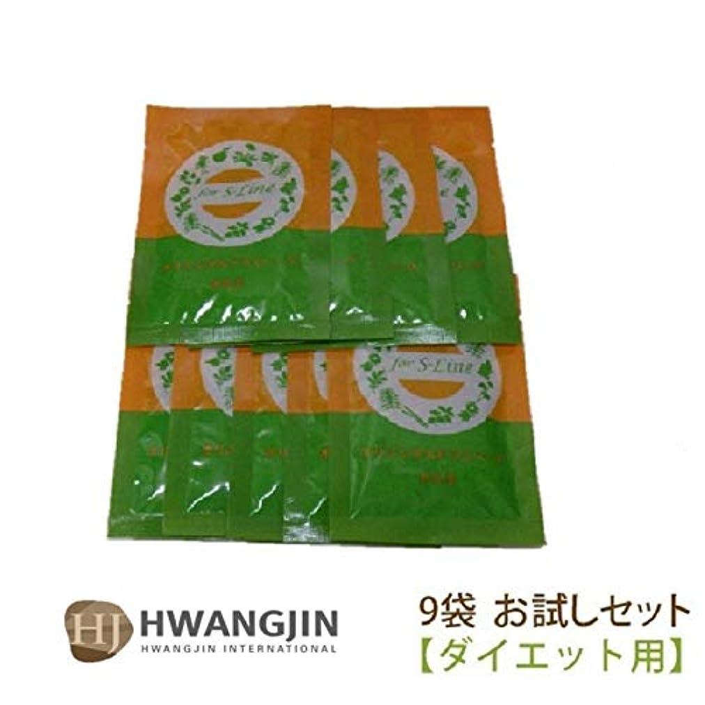 ロシア残高第三ファンジン黄土 座浴剤 9袋 正規品 (S-Line (ダイエット用) 9袋)