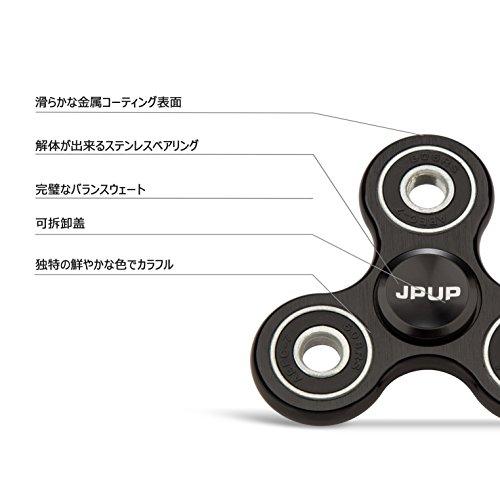JPUP 正规品 メーカー直営 ・1年保証付 ハンドスピナー 金属仕樣で 1 - 6分平均スピン ブラックDSY-1