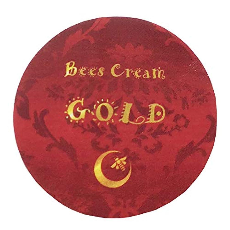 彫る放射能アドバイスエムビイエム ビーズクリーム 8g (ゴールド)