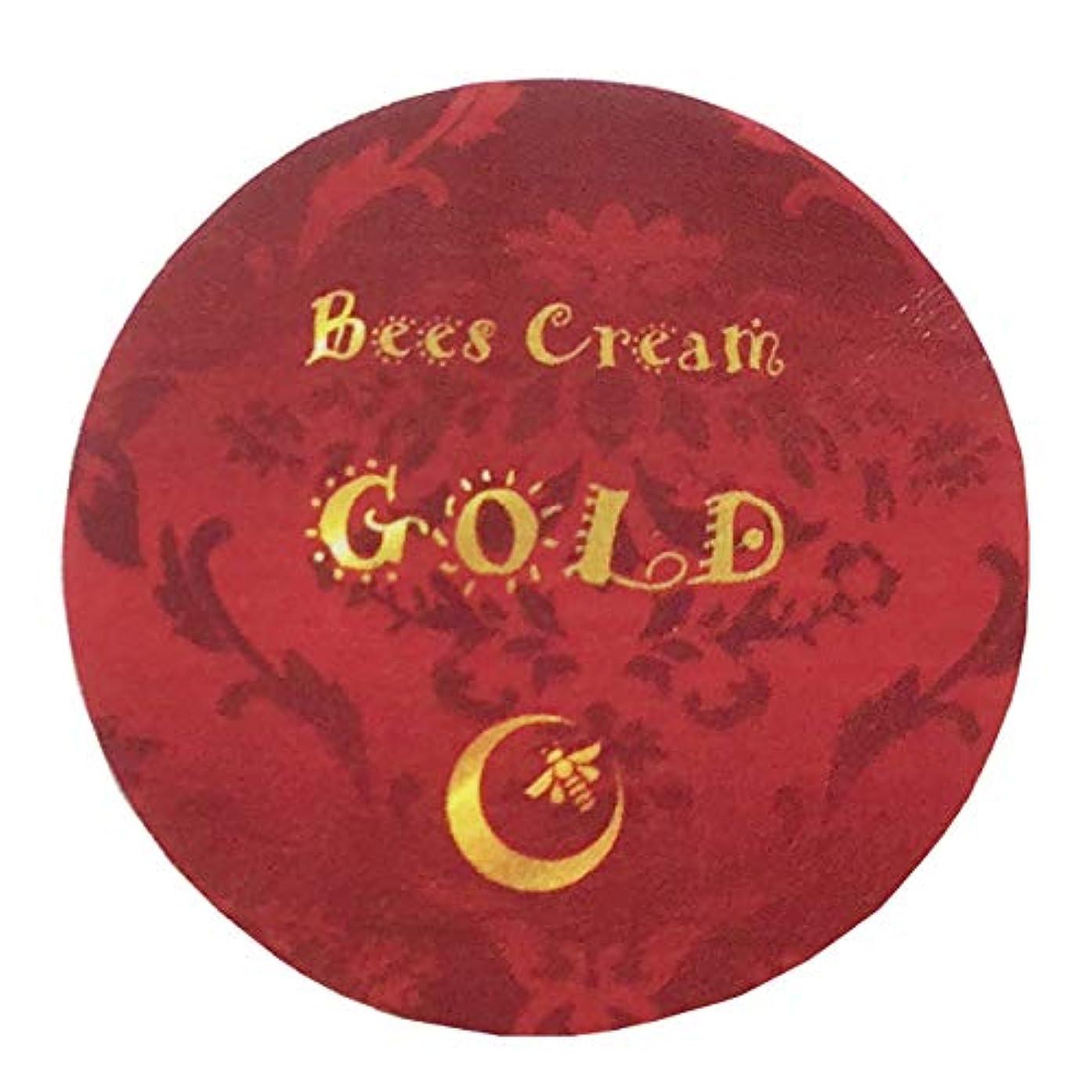 受付ボイド拮抗するエムビイエム ビーズクリーム 8g (ゴールド)