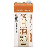 マルコメ プラス糀 米糀からつくった糀甘酒LL 豆乳ブレンド 1000ml×6本