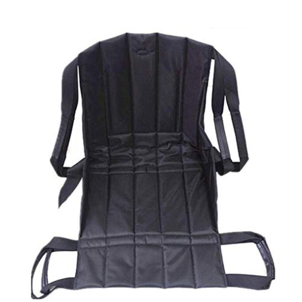 星うっかり良さ患者リフト階段スライドボード移動緊急避難用椅子車椅子シートベルト安全全身医療用リフティングスリングスライディング移動ディスク使用高齢者用