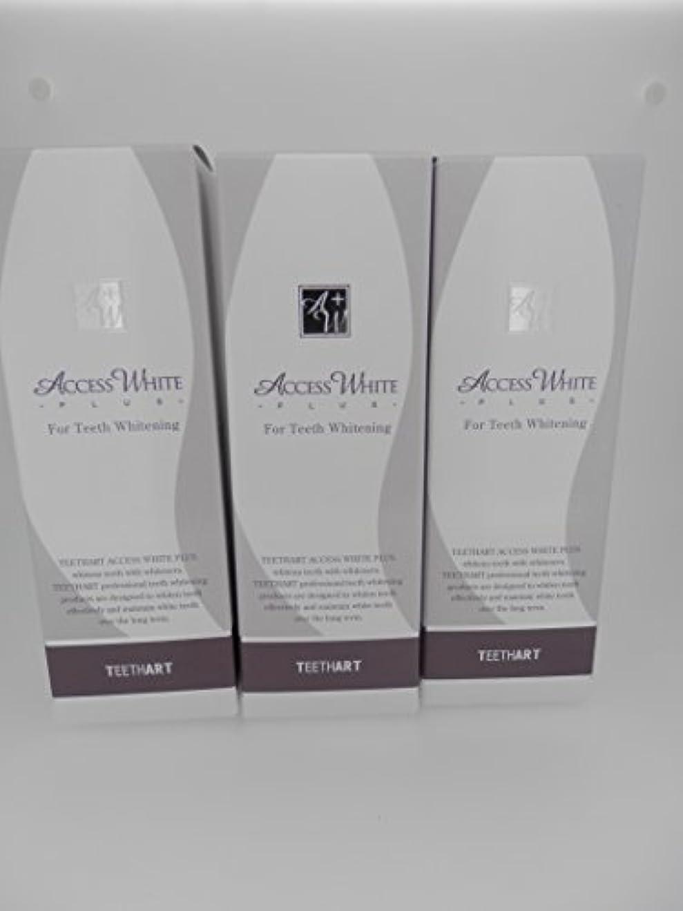 レビュアー気味の悪い過言TEETHART(ティースアート) アクセスホワイトプラス ローズミントハーブタイプ 3本セット