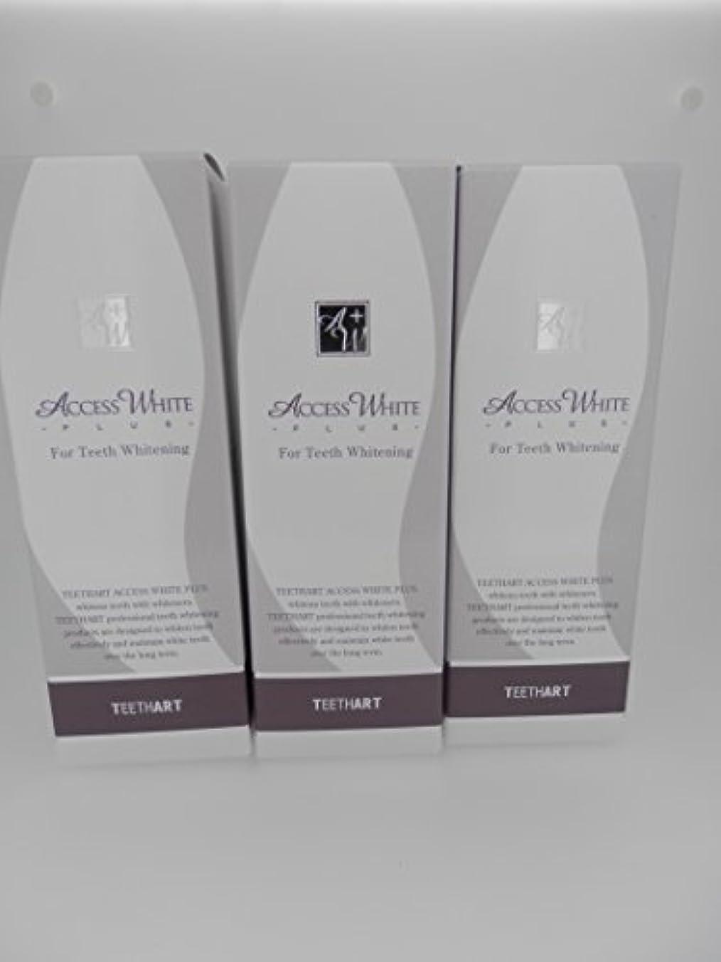 バタフライ放映暗いTEETHART(ティースアート) アクセスホワイトプラス ローズミントハーブタイプ 3本セット