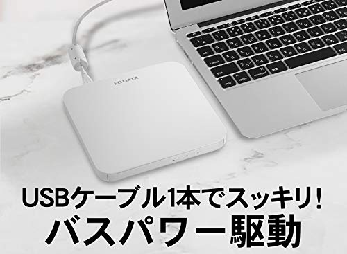 『I-O DATA 外付け DVDドライブ 超軽量 ポータブル USB2.0 バスパワー 国内メーカー EX-DVD05LW』の3枚目の画像