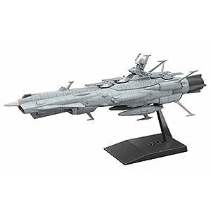 宇宙戦艦ヤマト2202 メカコレクション 地球連邦アンドロメダ級 一番艦 アンドロメダ 色分け済みプラモデル