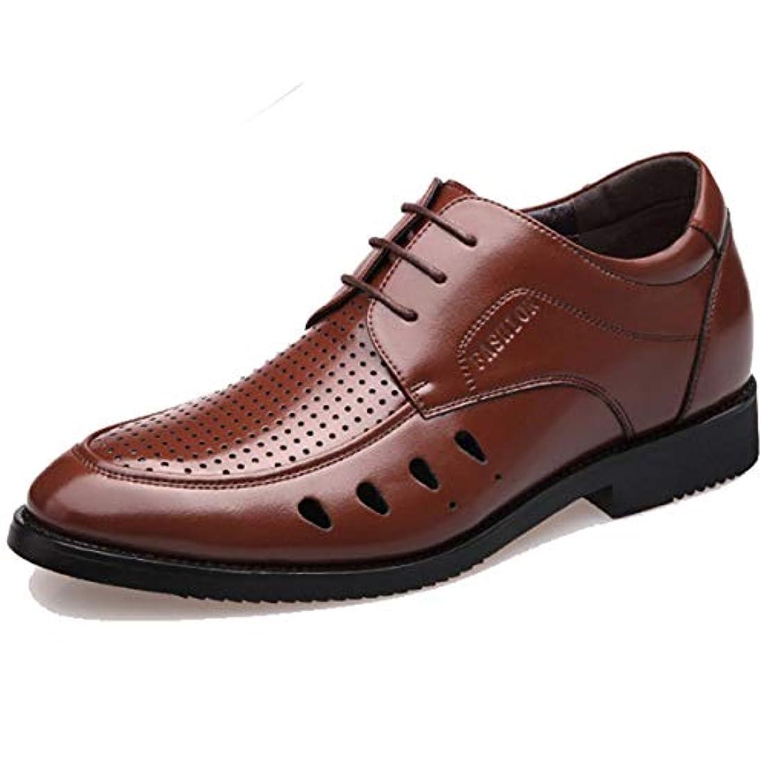 伝染性の比率ベッド[ロムリゲン] Romlegen ビジネスシューズ 紳士靴 革靴 メンズ 通気性抜群 空気循環 消臭 軽量 滑り止め 快適性 夏 幅広 柔らかい 涼しい 外羽根 履きやすい 高品質 衝撃吸収 冠婚葬祭 通勤