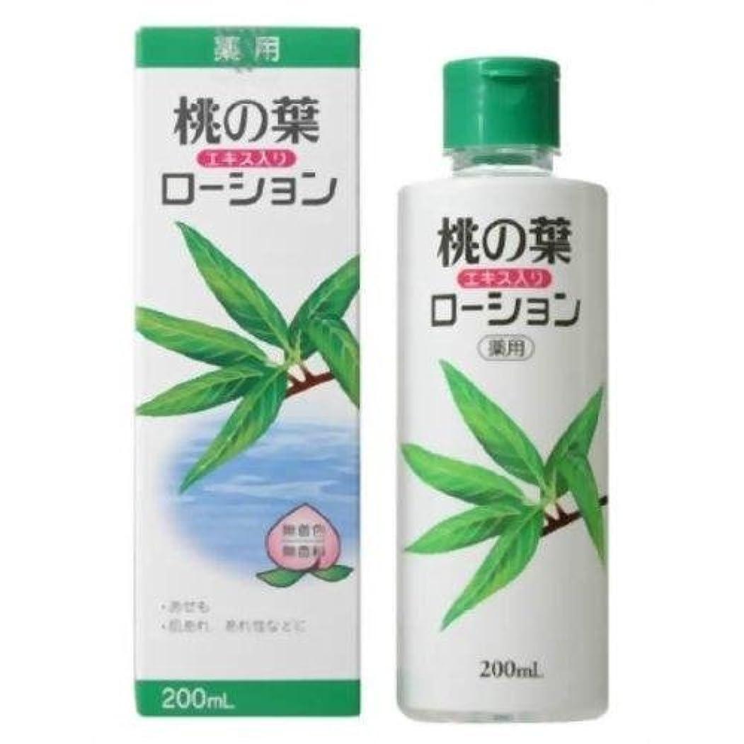 ハーネス高く酸素薬用桃の葉ローションスプレー