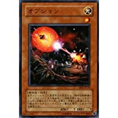 遊戯王カード 【オプション】 BE2-JP170-N 《ビギナーズエディション2》