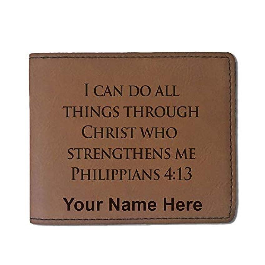 スリルオーク革命フェイクレザー財布 – Bible verse Philippians 4 : 13 – カスタマイズ彫刻Included (ダークブラウン)
