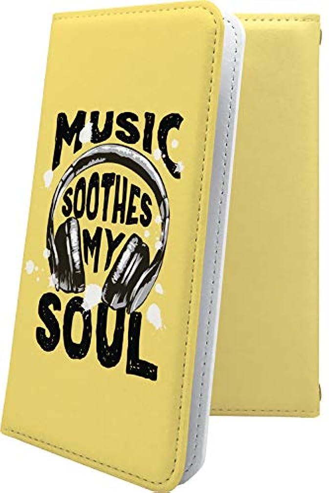 罪種類バルセロナNexus6 ケース 手帳型 音楽 音符 楽器 ハート love kiss キス 唇 グーグル ネクサス ケース 手帳型ケース クラシック モノトーン classic nexus 6 ケース ユニーク おもしろ おもしろケース