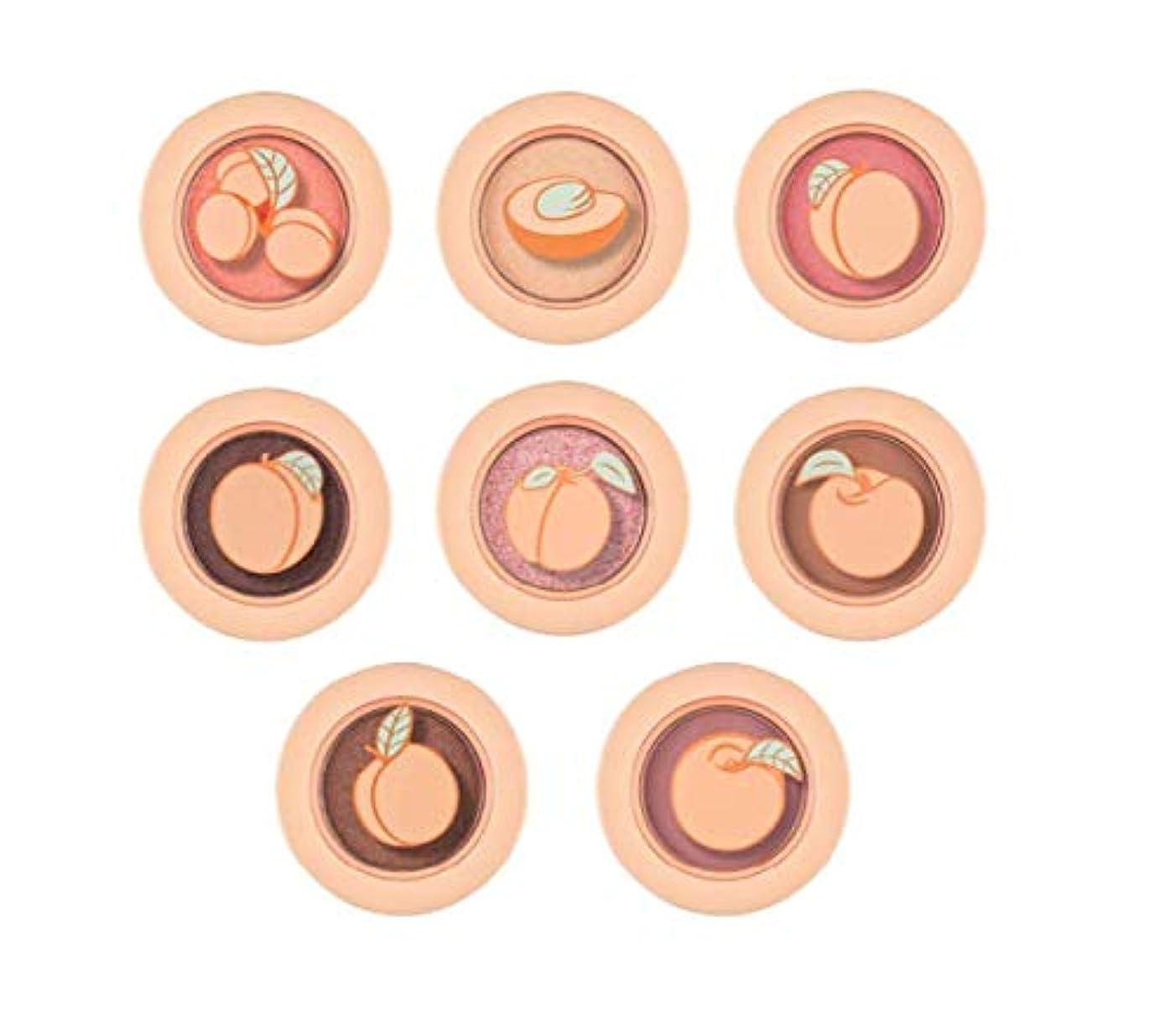 成分リスト掃く【アリタウム.aritaum](公式)モノアイズアプリコットコレクション/mono eyes collection (G21)