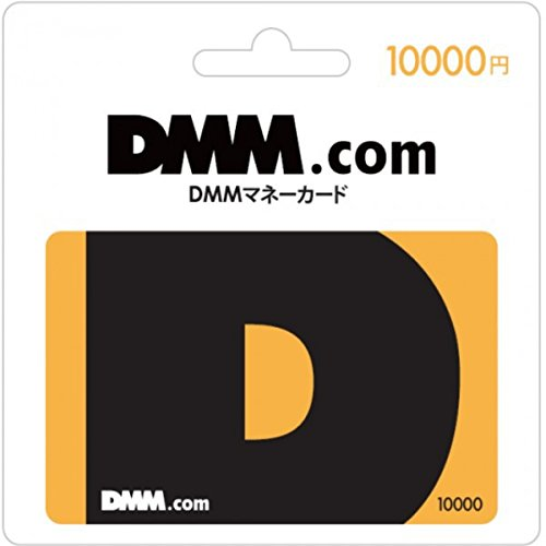 DMMプリペイドカード10,000円
