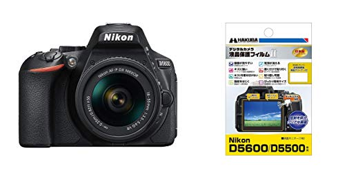 Nikon デジタル一眼レフカメラ D5600 AF-P 18-55 VR レンズキット+液晶保護フィルムセット