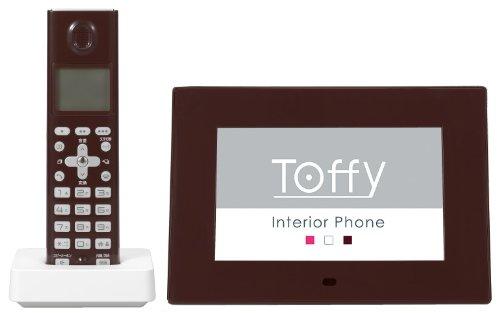 Toffy インテリアホン ショコラブラウン TF41-IP-CBR