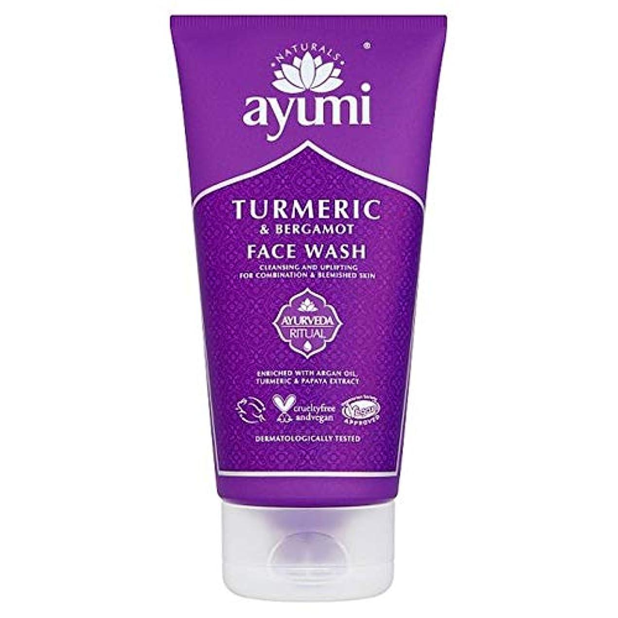 ネクタイバックアップ物理的に[Ayuuri] あゆみウコンとベルガモット洗顔の150ミリリットル - Ayumi Turmeric And Bergamot Face Wash 150Ml [並行輸入品]