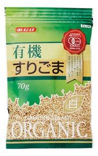有機 JAS 認定 有機すりごま 白 70g ×10個 セット (オーガニック すり胡麻 白胡麻) (みたけ食品)