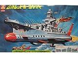 青島文化教材社 合体マシン 合体戦艦 レッドホークヤマト