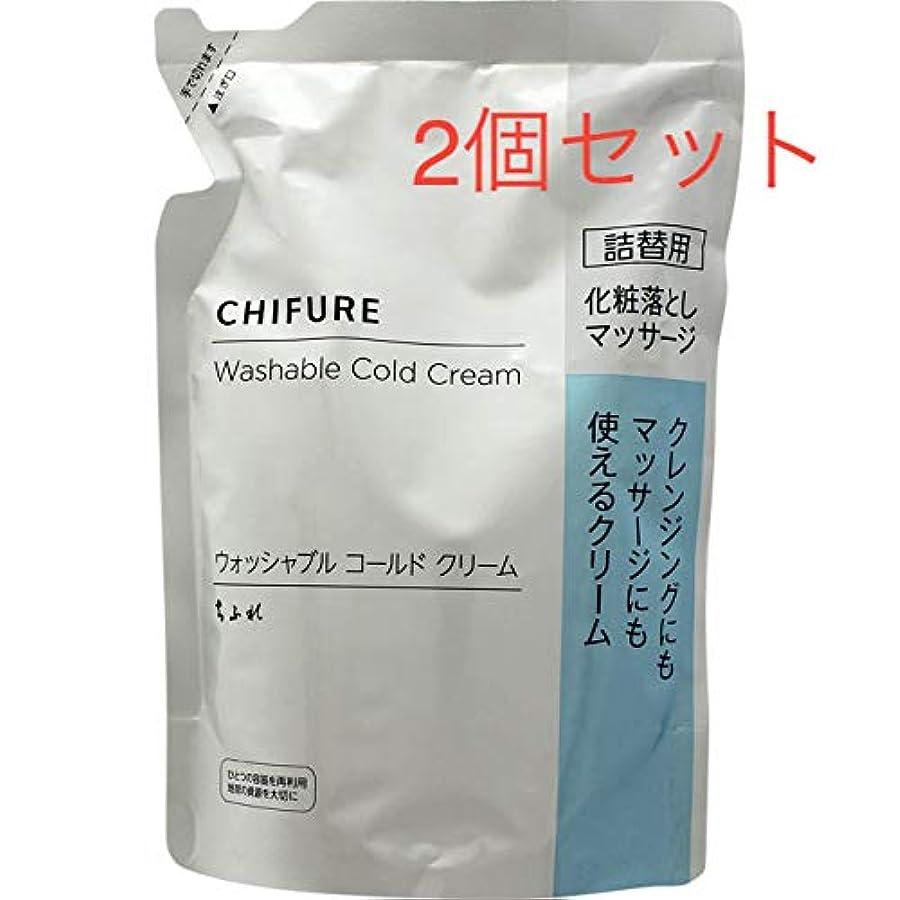 基本的な優雅醜いちふれ化粧品 ウォッシャブルコールドクリームN詰替 300g 2個セット