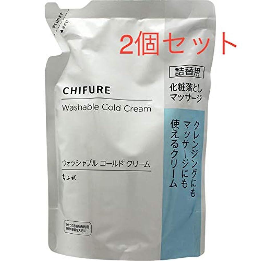 船外睡眠カッターちふれ化粧品 ウォッシャブルコールドクリームN詰替 300g 2個セット