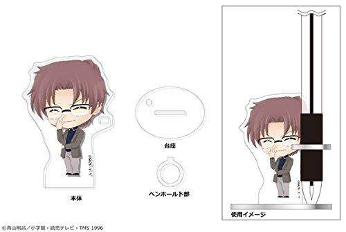 名探偵コナン 07 沖矢昴 アクリルペンスタンドの詳細を見る