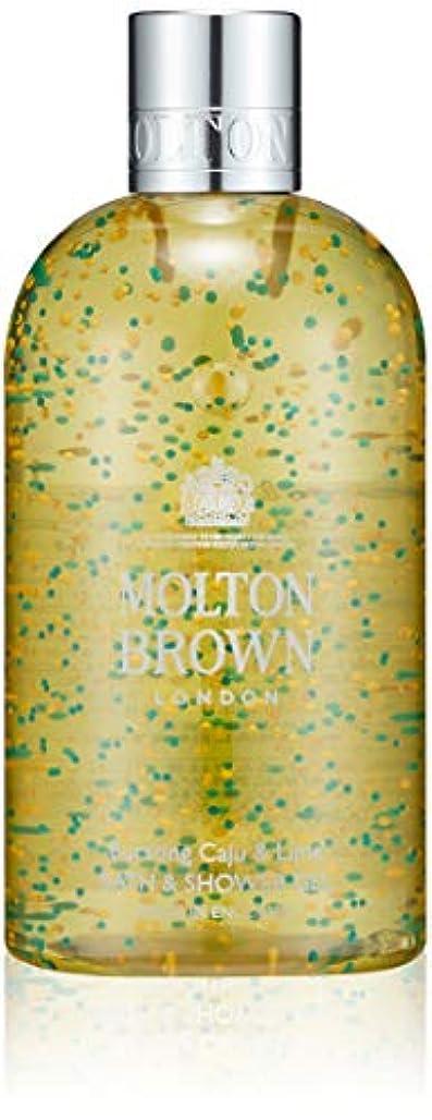 電信インタラクション染料MOLTON BROWN(モルトンブラウン) カジュー&ライム コレクションC&L バス&シャワージェル