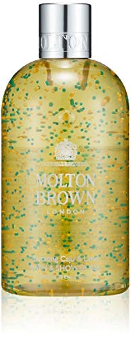 無効にする気候の山艦隊MOLTON BROWN(モルトンブラウン) カジュー&ライム コレクションC&L バス&シャワージェル