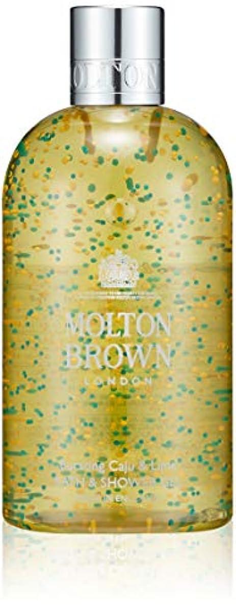 再生可能前にバブルMOLTON BROWN(モルトンブラウン) カジュー&ライム コレクションC&L バス&シャワージェル 300ml