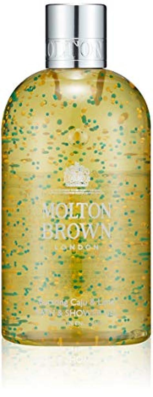 嫌い上記の頭と肩ミュートMOLTON BROWN(モルトンブラウン) カジュー&ライム コレクションC&L バス&シャワージェル