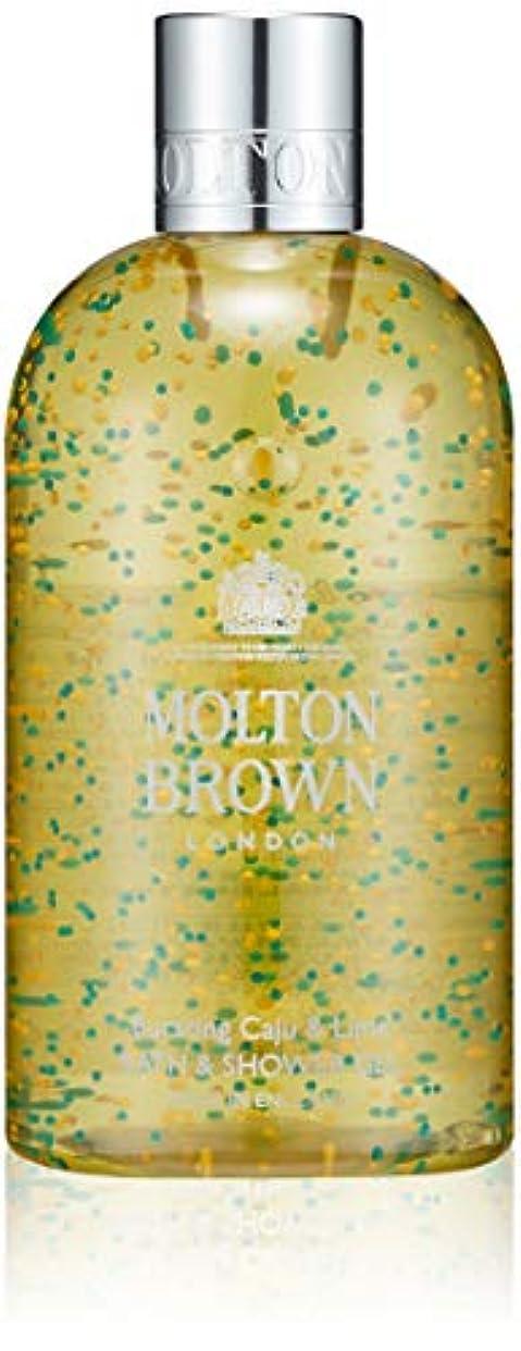 測定可能送る消化MOLTON BROWN(モルトンブラウン) カジュー&ライム コレクションC&L バス&シャワージェル