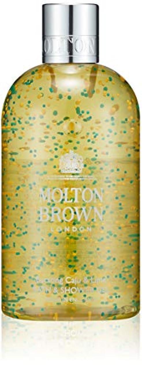 微視的打撃風刺MOLTON BROWN(モルトンブラウン) カジュー&ライム コレクションC&L バス&シャワージェル 300ml
